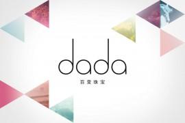dada Jewellery / 브랜드 & 아이덴티티