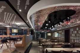 "The ""1893"" – VfB Stuttgart club restaurant / 접객서비스공간"