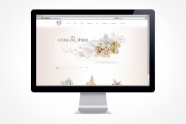 KEER Jewellery / Website & Interactive Media