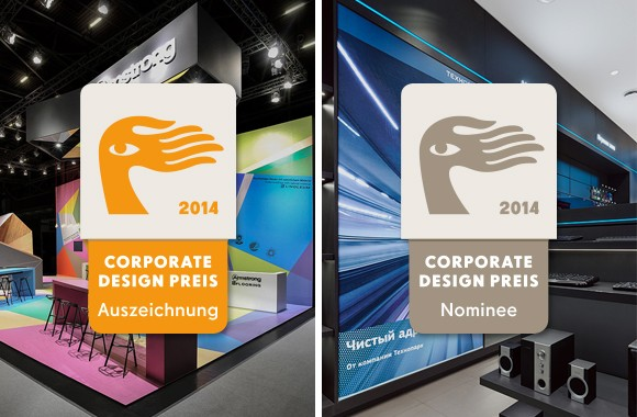 Corporate Design Preis 2014 / One commendation and one nomination