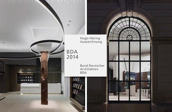 Hugo Häring Prize 2014 / Award for Schorndorf Town Hall
