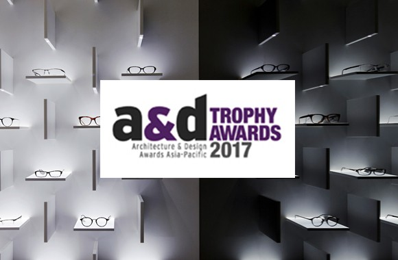 A&D Trophy Awards / 'Certificate of Excellence' for Bolon Eyewear