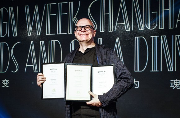 REDesign Award, Shanghai / Three Awards for IFG