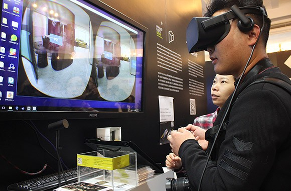 DESIGN SHANGHAI 2017 / IFG Virtual Reality Experience