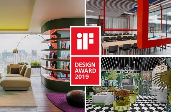 iF Design Award 2019 / Aller guten Dinge sind drei
