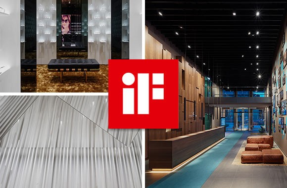 iF DESIGN AWARDS 2016 / Three awards for our studio