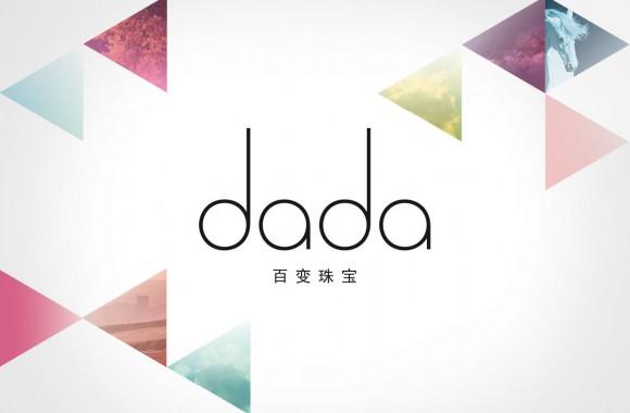 dada Jewellery / 品牌识别