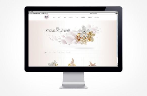 KEER Jewellery / Website & Interactive Media