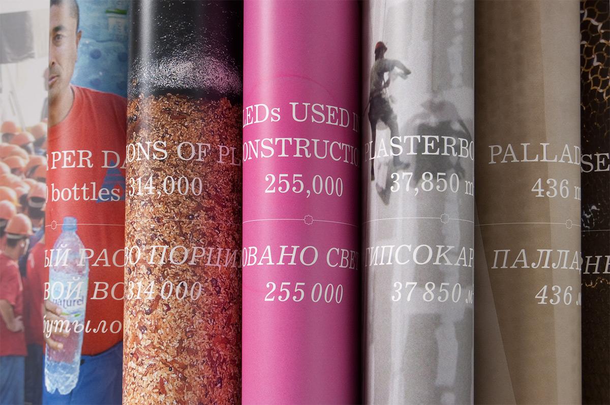 Book »Palace of International Forums Uzbekistan«, Stuttgart. A project by Ippolito Fleitz Group – Identity Architects, Colours.