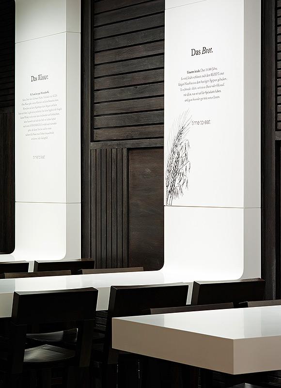 Holyfields, Frankfurt. A project by Ippolito Fleitz Group – Identity Architects, Storytelling.