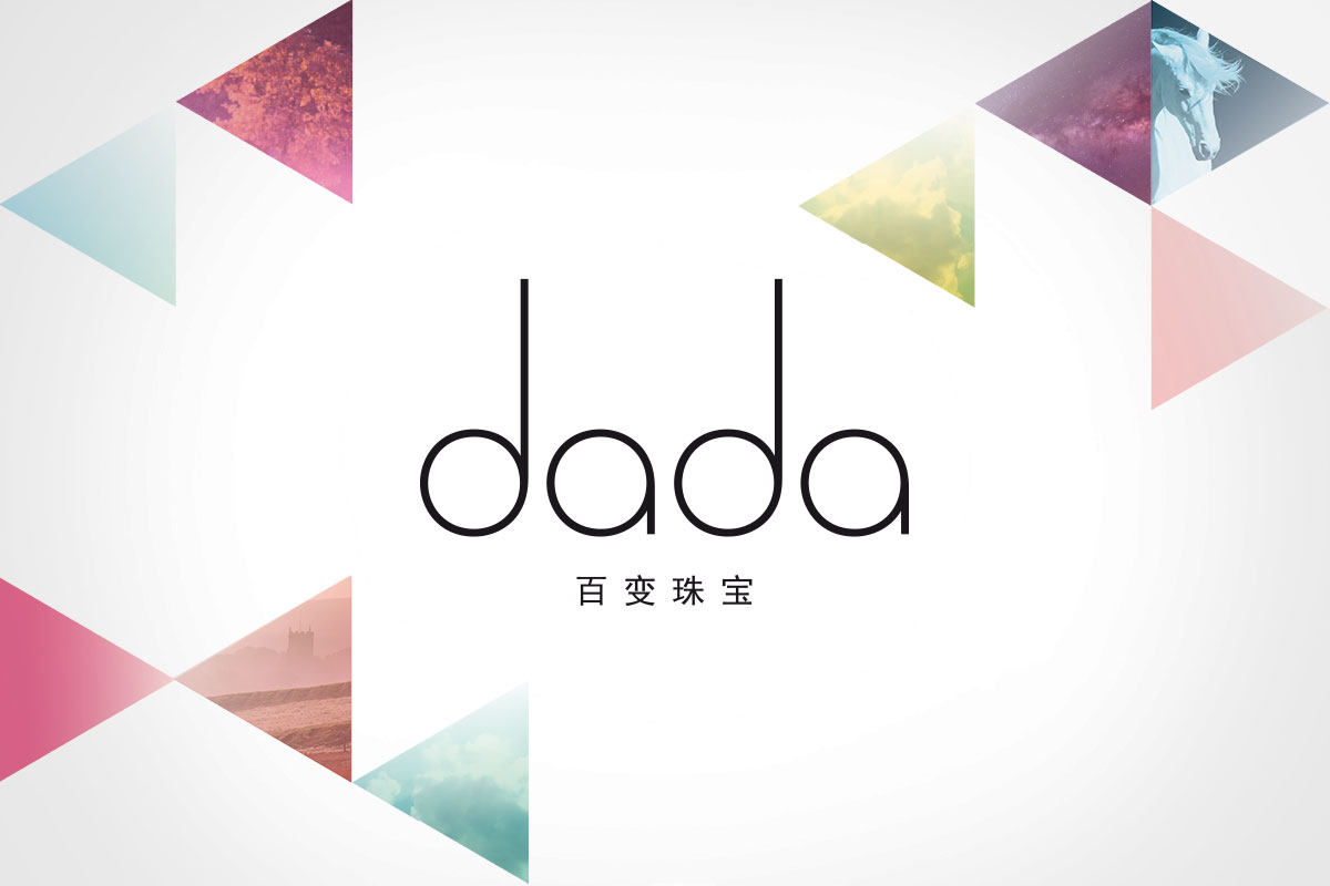 dada Jewellery, Beijing. A project by Ippolito Fleitz Group – Identity Architects, Storytelling.
